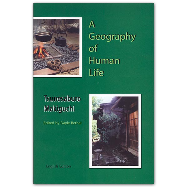 A Geography of Human Life